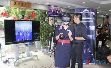 《头号玩家》玩转未来,AR & VR技术让飞机制造变得更easy