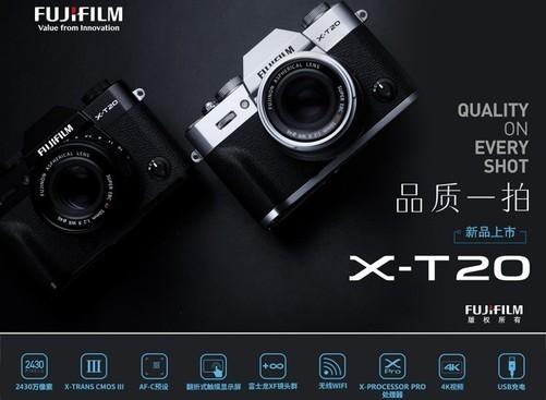X摄影师:富士X-T20续写的爱情故事